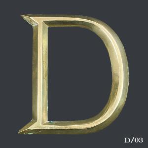 vintage_letter_D_brass_