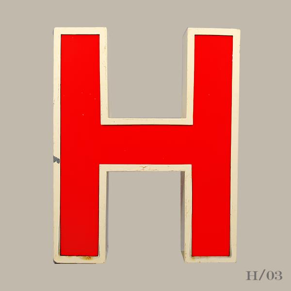 vintage_letter_H_red_light_