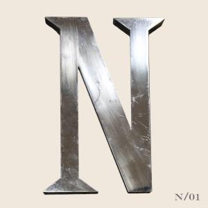 vintage_letter_N_silver_steeel_