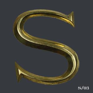 vintage_letter_S_brass_