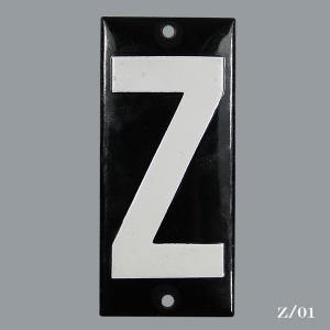 vintage_enamel_letter_Z_