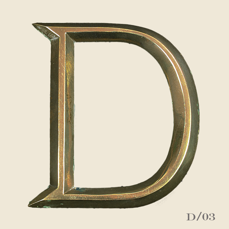 vintage_brass_letter_D_small