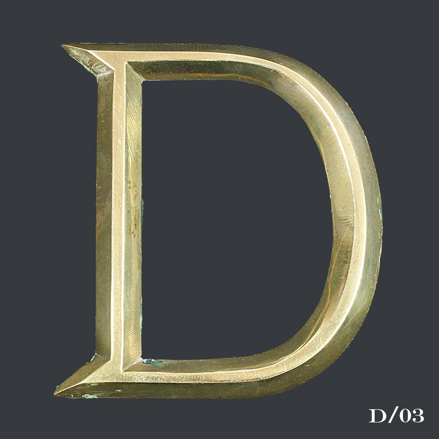 vintage brass letter D