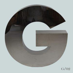 large vintage metal letter G