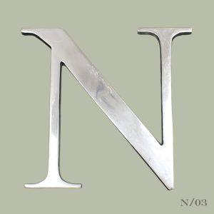 vintage cast aluminium letter N metal