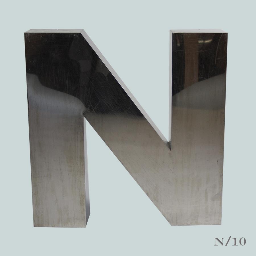 lareg vintage metal letter N