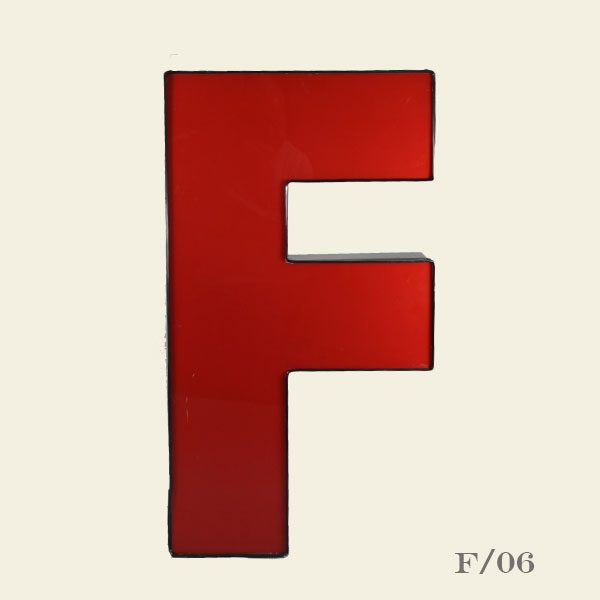 Vintage Illuminated Letter Light F