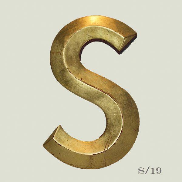 Vinbtage Gold Letter S