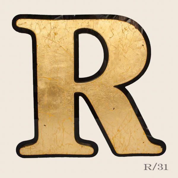 Large Vintage Reclaimed Pub Letter R