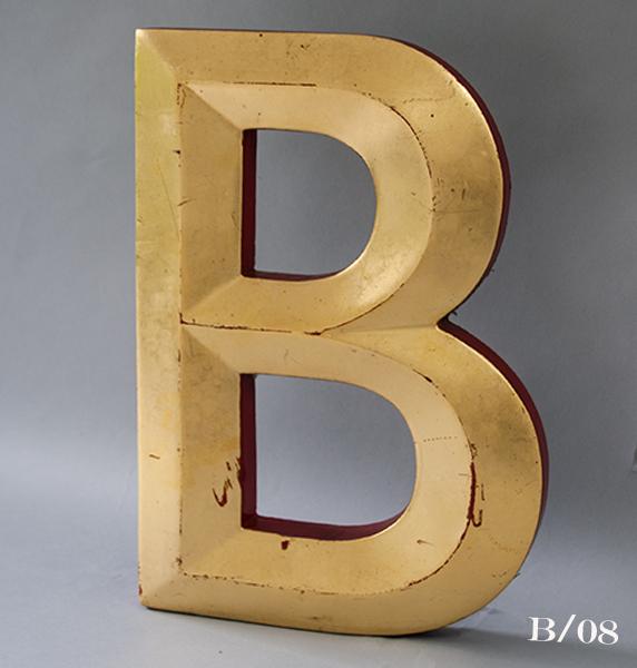 Reclaimed Gold Resin Letter B