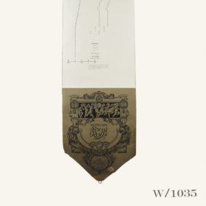 Vintage Piano Music Roll