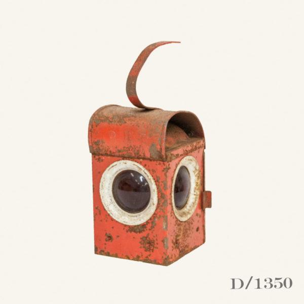 Vintage Industrial Roadside Lantern